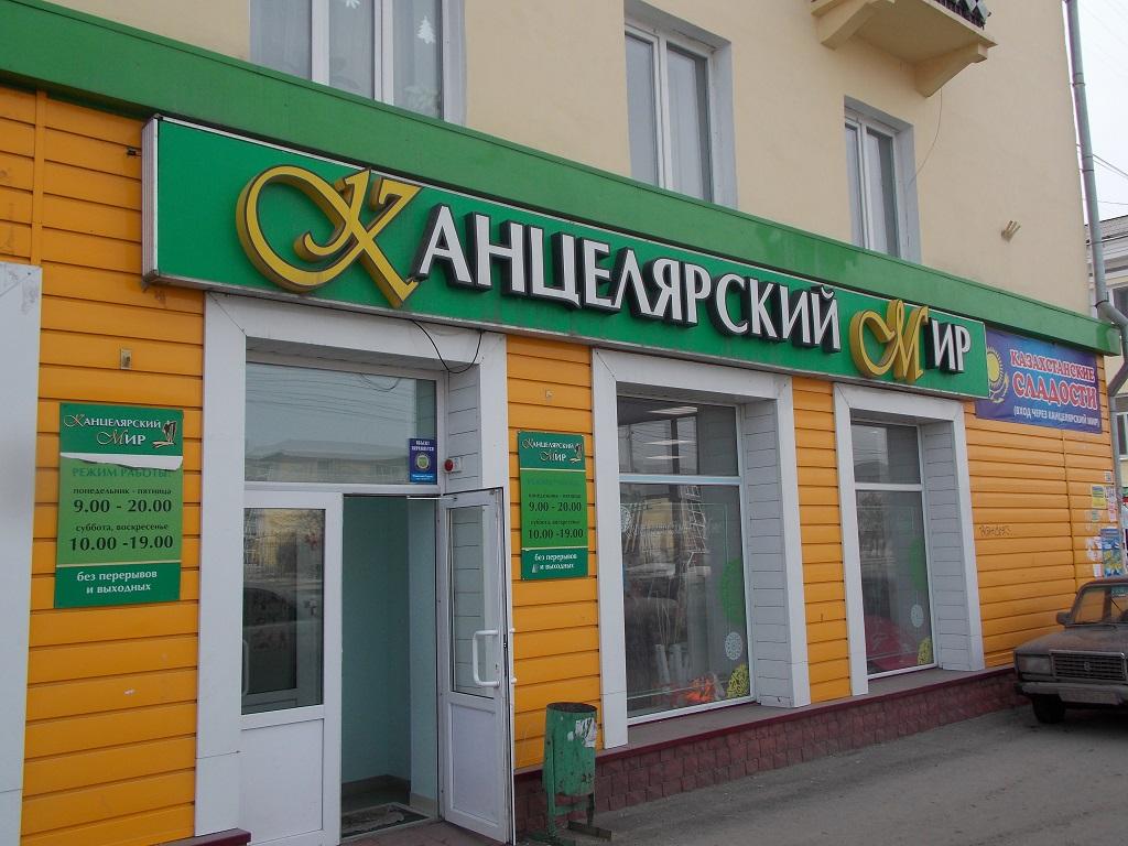 smeshnie-pricheski-v-intimnih-mestah
